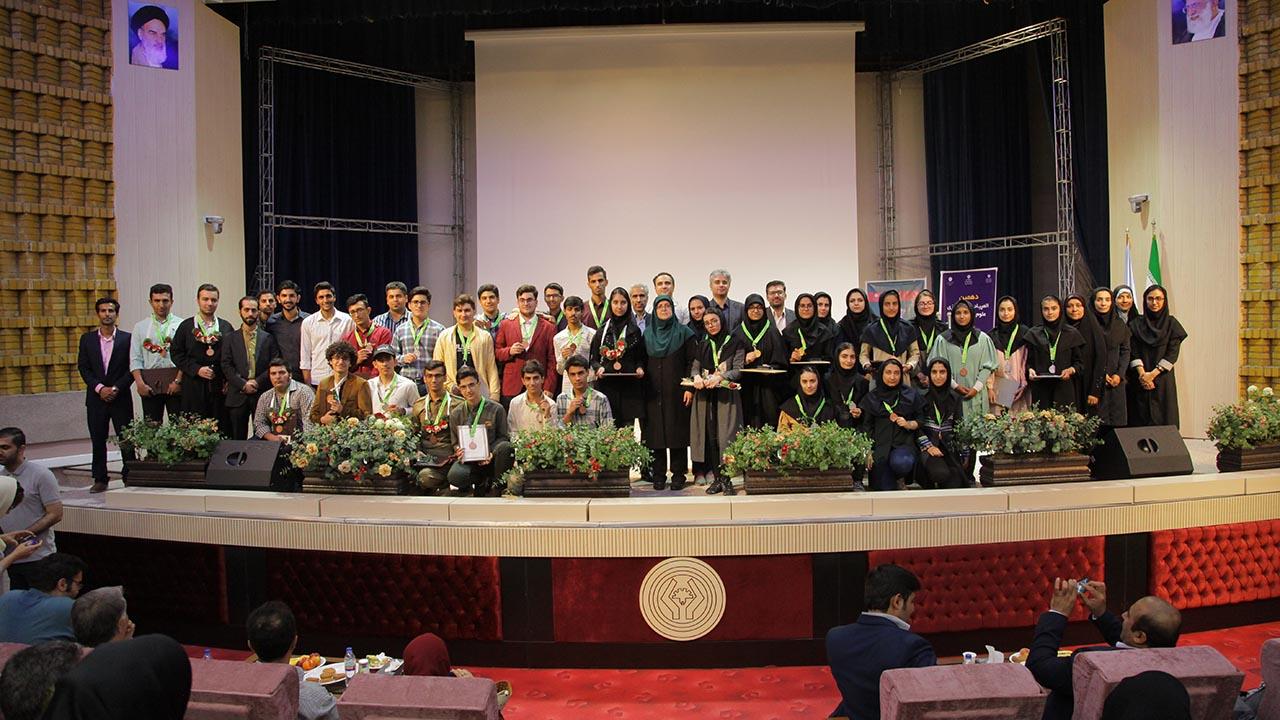 دهمین دوره المپیاد دانش آموزی علوم و فناوری نانو